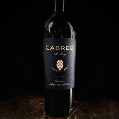 Vino Rosso Super Tuscan Taglio Bordolese Toscana